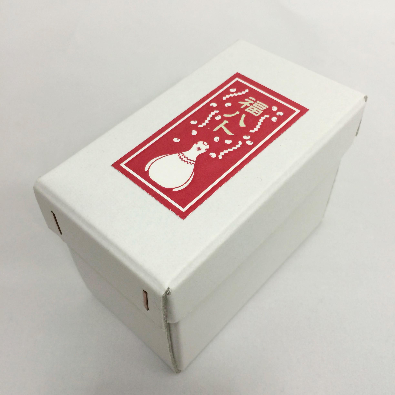 福ハト 外箱