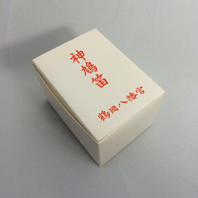 鶴岡八幡宮の神鳩笛 箱