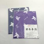 ハトヤオリジナル日本手拭