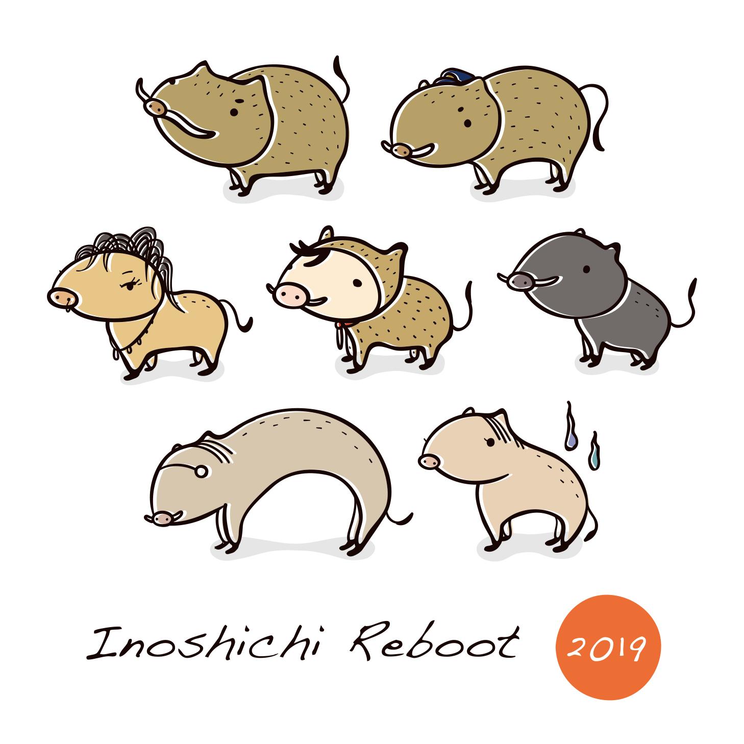 inoshichi reboot 2019